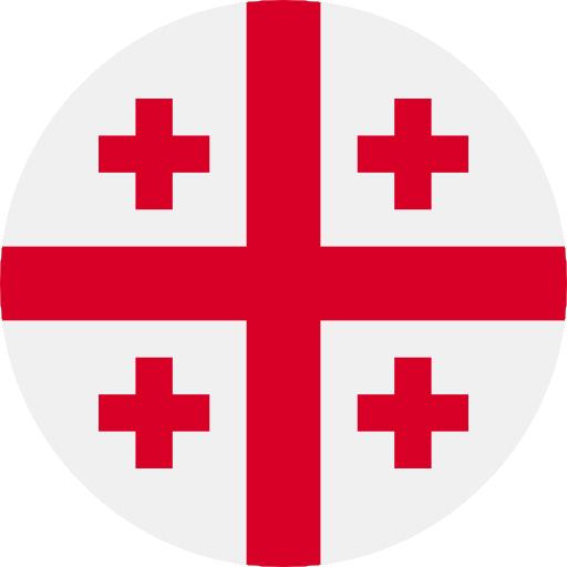 จอร์เจีย